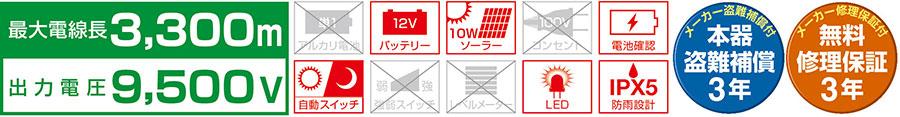 s117商品アイコン